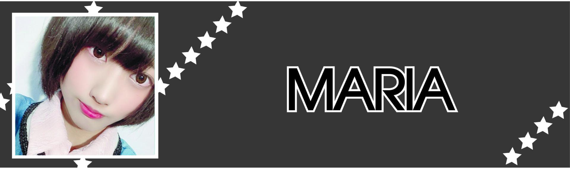 大須のアイドルBSJ、マリア  https://bsj758.com/ichijyou-maria/