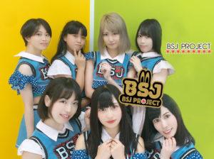 名古屋は大須のアイドルBSJ