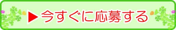 https://bsj758.com/kimi-shin/