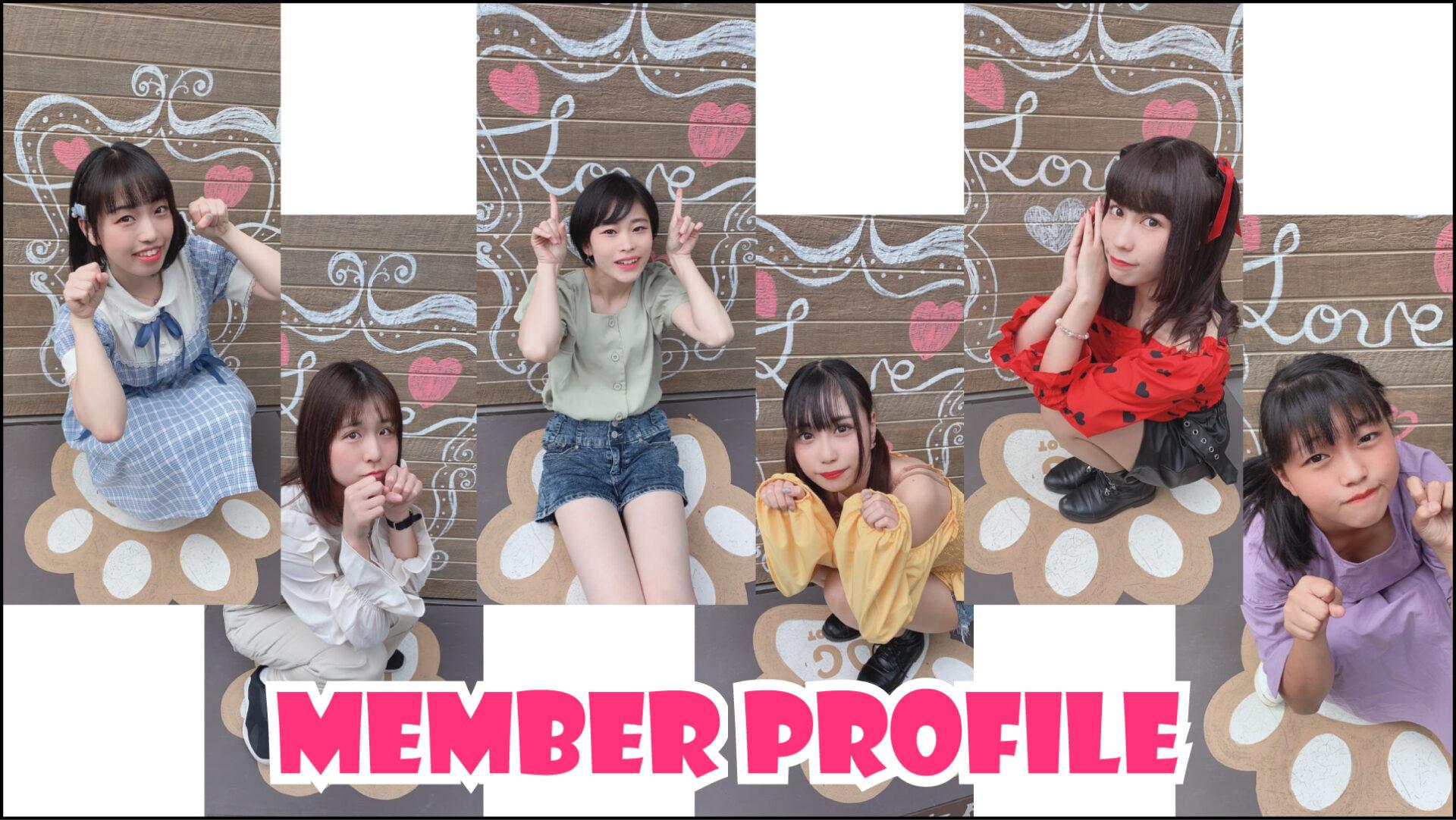 応援少女 https://bsj758.com/profile/