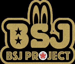 png,bsj logo、ロゴ