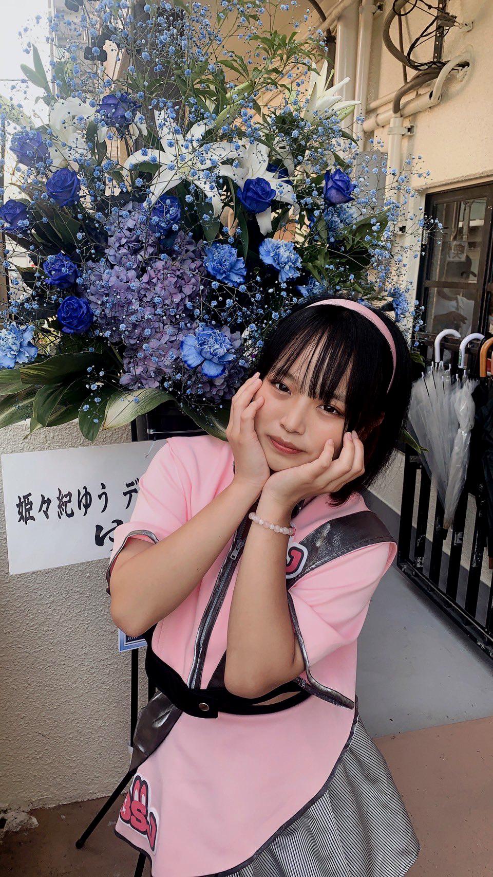 名古屋アイドル応援少女、ゆうデビューライブ